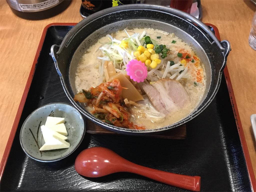 f:id:iwatenoheiwa:20180130132728j:image