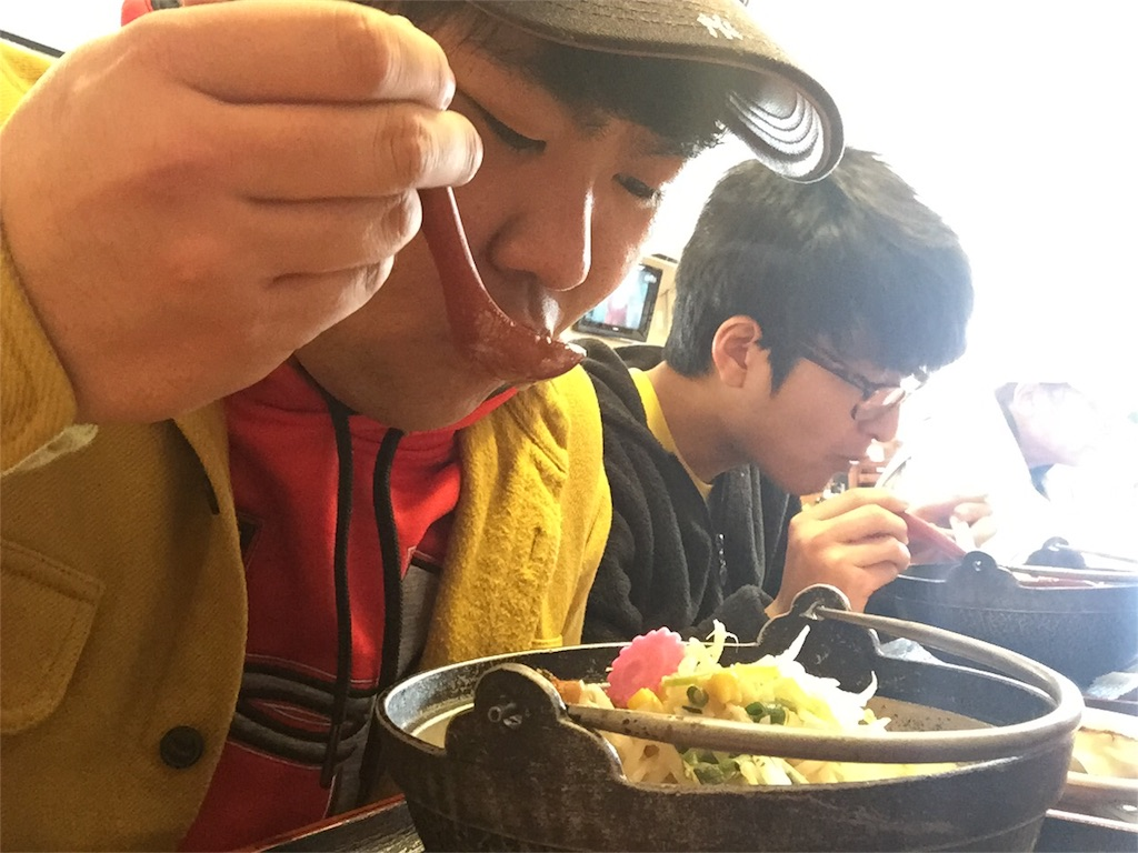 f:id:iwatenoheiwa:20180130132732j:image