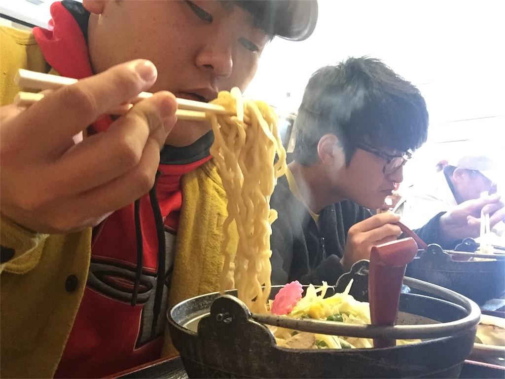 f:id:iwatenoheiwa:20180130132741j:image
