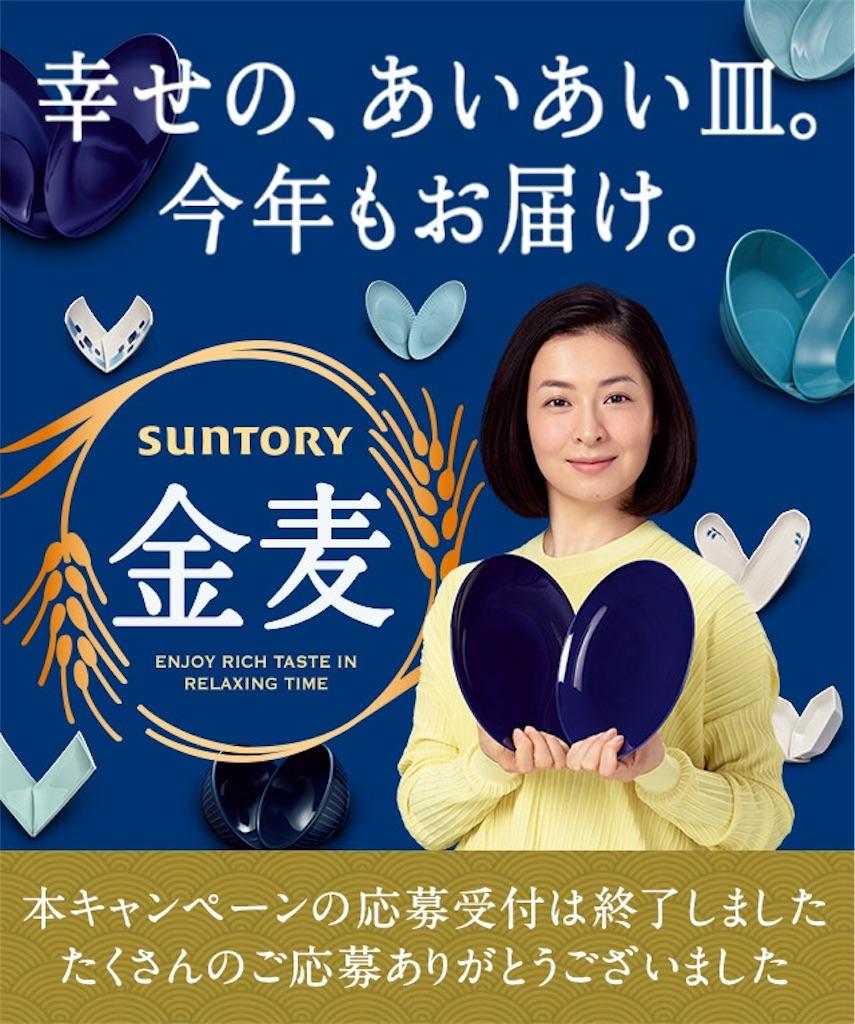f:id:iwatenoheiwa:20180204150605j:image