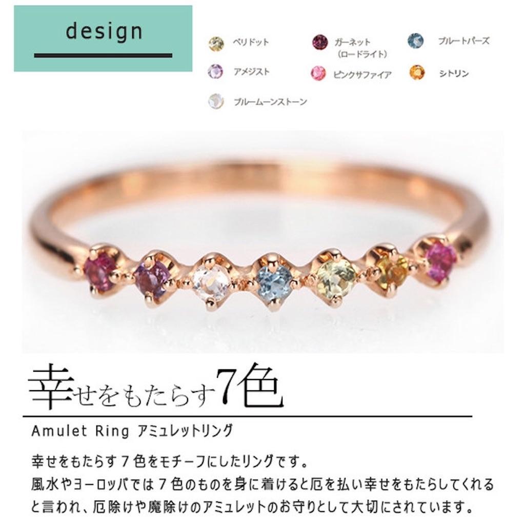 f:id:iwatenoheiwa:20180204152841j:image