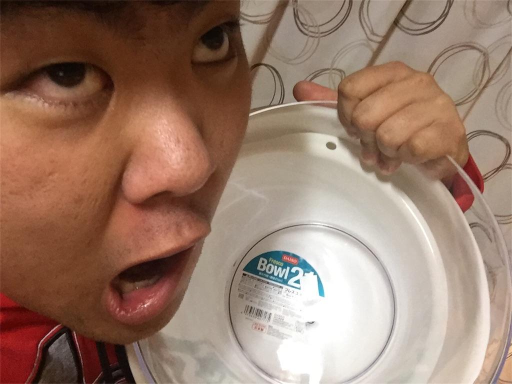 f:id:iwatenoheiwa:20180212001415j:image