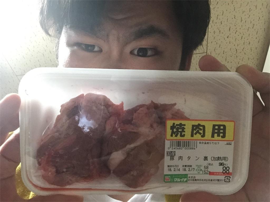 f:id:iwatenoheiwa:20180217111946j:image