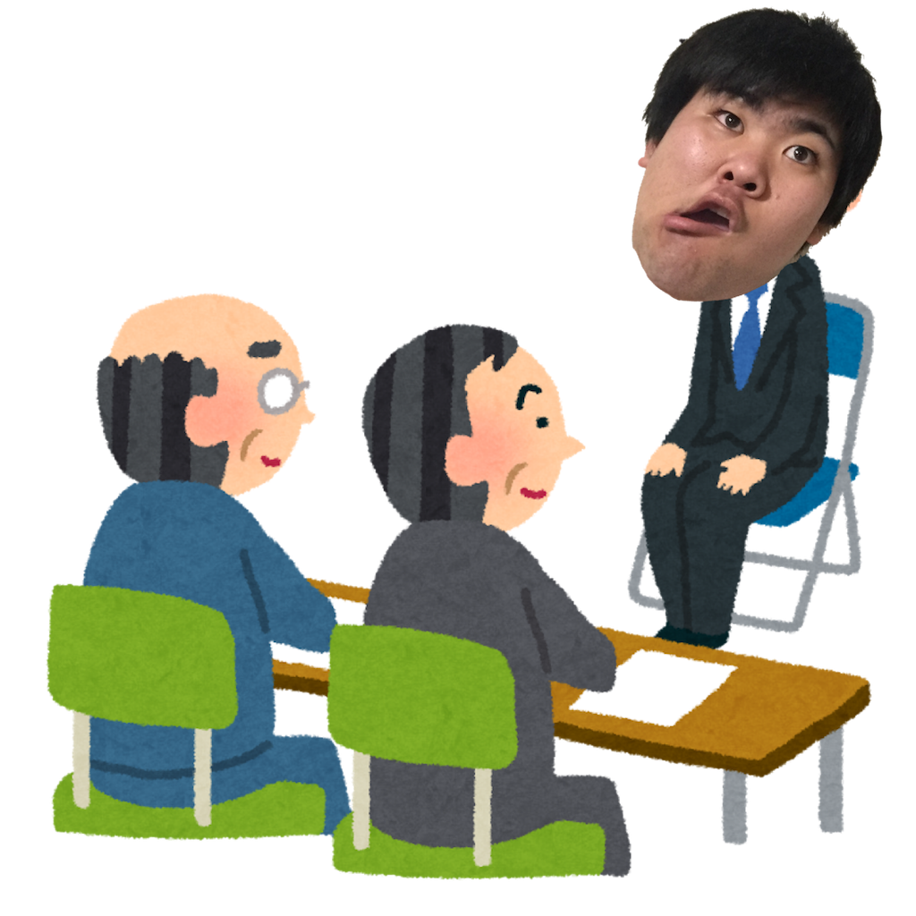 f:id:iwatenoheiwa:20180219221309p:image