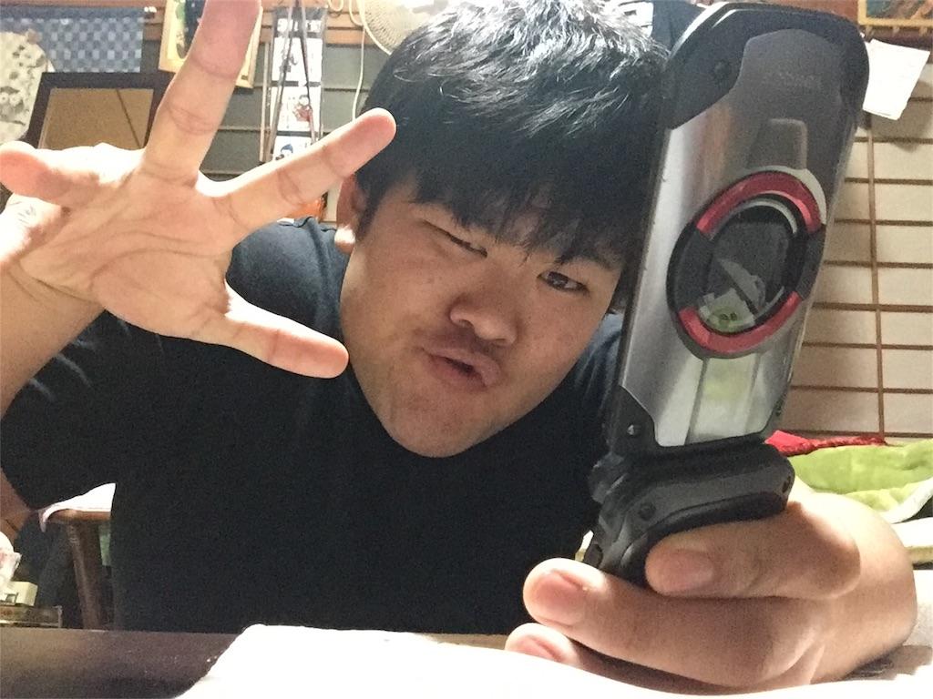 f:id:iwatenoheiwa:20180224022652j:image