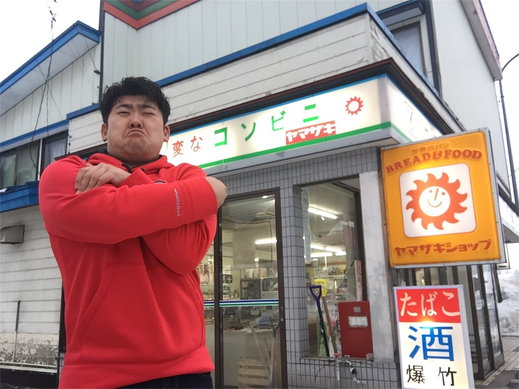 f:id:iwatenoheiwa:20180305015617j:image