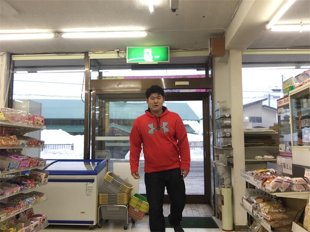 f:id:iwatenoheiwa:20180305020150j:image