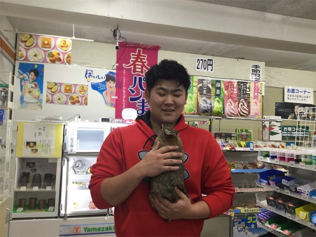 f:id:iwatenoheiwa:20180305020339j:image