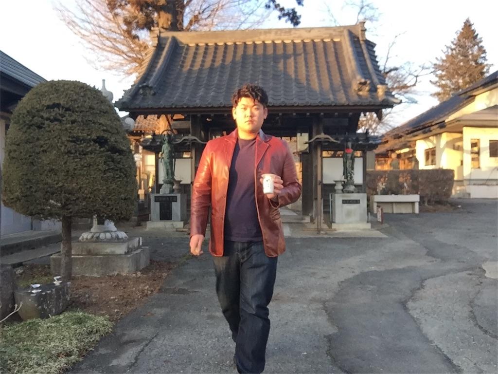 f:id:iwatenoheiwa:20180311151139j:image