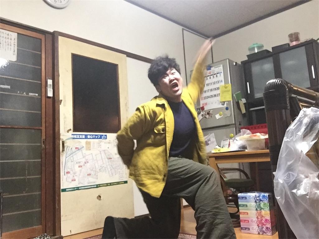f:id:iwatenoheiwa:20180407040046j:image