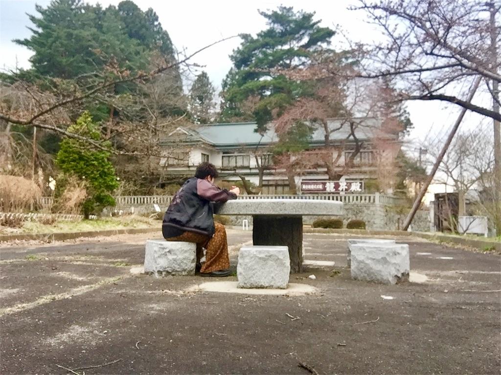 f:id:iwatenoheiwa:20180408194047j:image