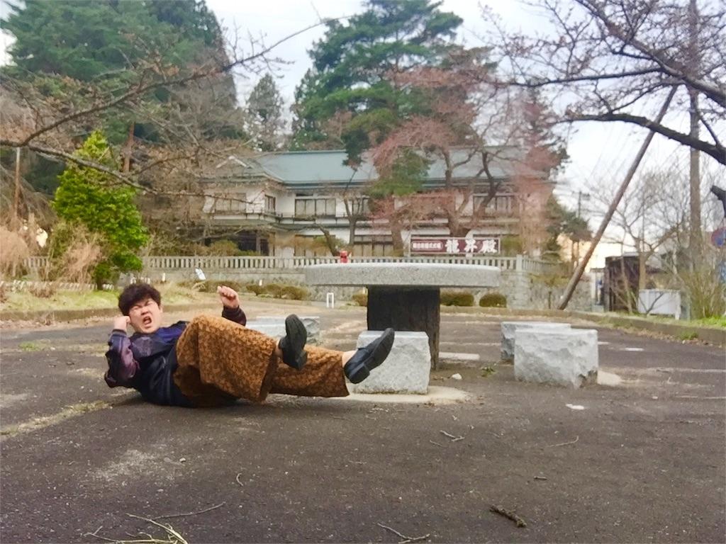 f:id:iwatenoheiwa:20180408194058j:image