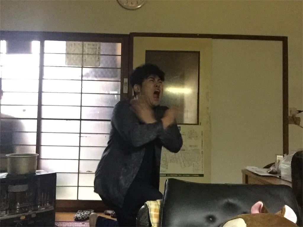 f:id:iwatenoheiwa:20180415211547j:image