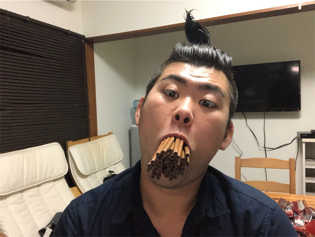 f:id:iwatenoheiwa:20181016101620j:image