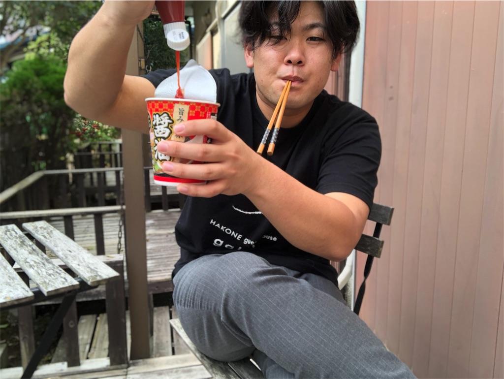 f:id:iwatenoheiwa:20181019201938j:image