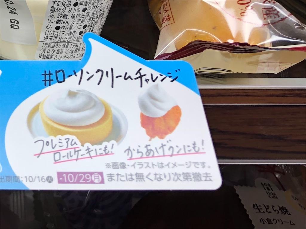 f:id:iwatenoheiwa:20181026072958j:image