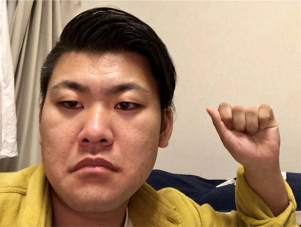 f:id:iwatenoheiwa:20181026073021j:image