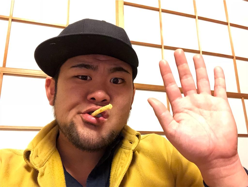 f:id:iwatenoheiwa:20190130014108j:image