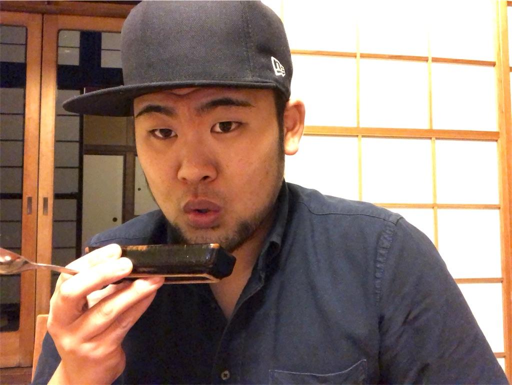 f:id:iwatenoheiwa:20190204215810j:image