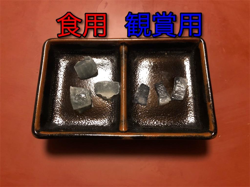 f:id:iwatenoheiwa:20190206230313j:image