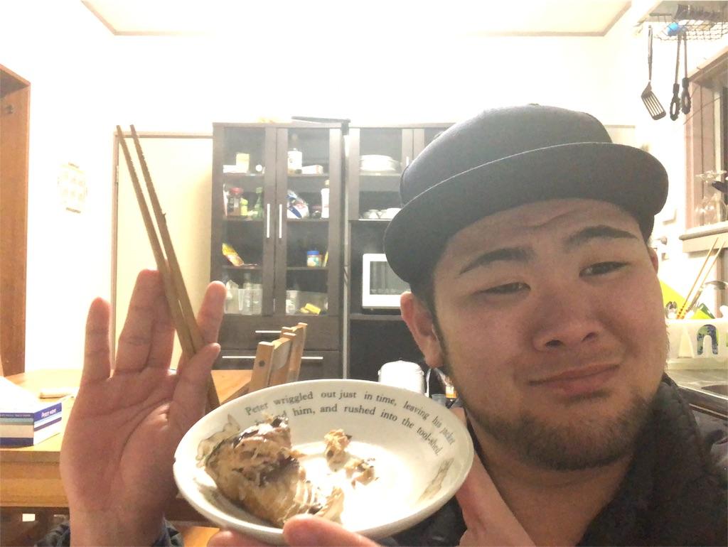 f:id:iwatenoheiwa:20190208011444j:image