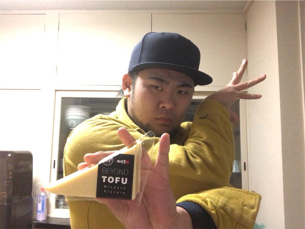 f:id:iwatenoheiwa:20190212232657j:image