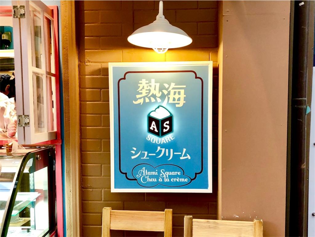 f:id:iwatenoheiwa:20190213192825j:image