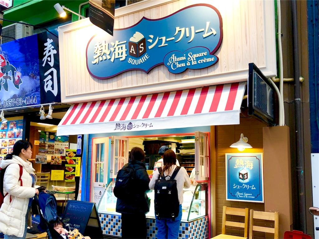 f:id:iwatenoheiwa:20190213230826j:image