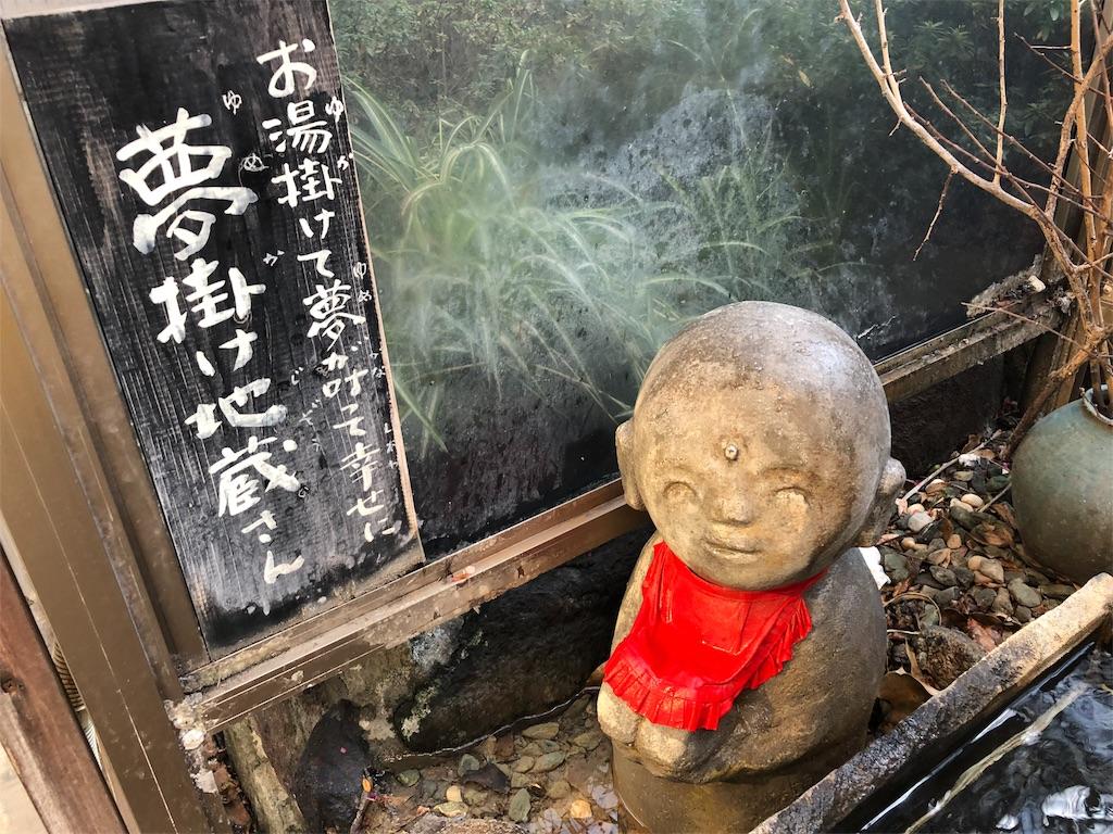 f:id:iwatenoheiwa:20190214195125j:image