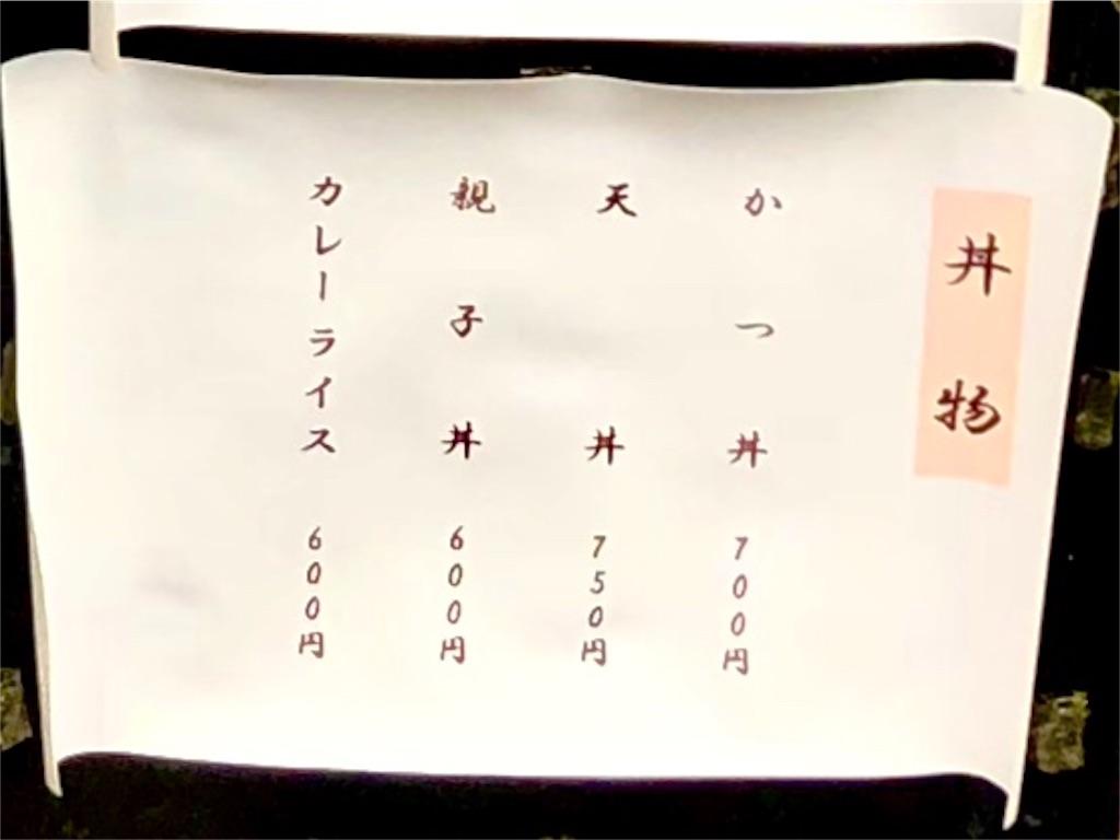 f:id:iwatenoheiwa:20190217233125j:image