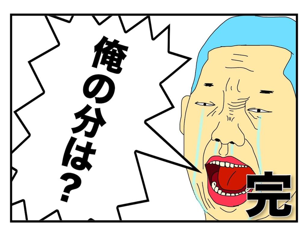 f:id:iwatenoheiwa:20190226103731j:image