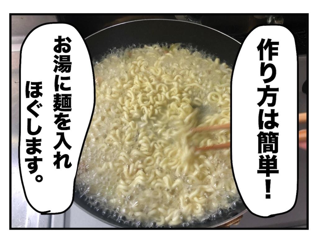 f:id:iwatenoheiwa:20190227112554j:image
