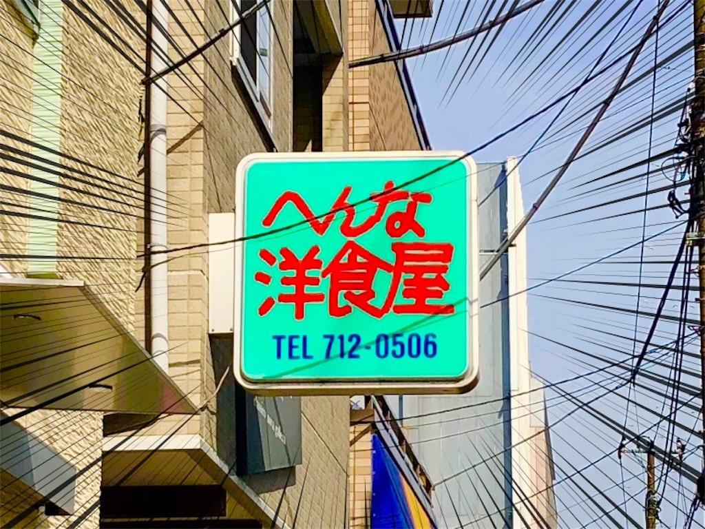 f:id:iwatenoheiwa:20190313015228j:image