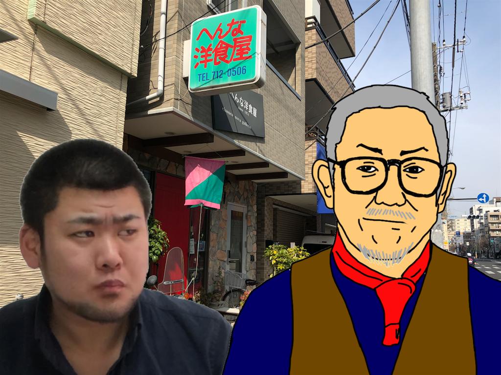 f:id:iwatenoheiwa:20190313025242p:image