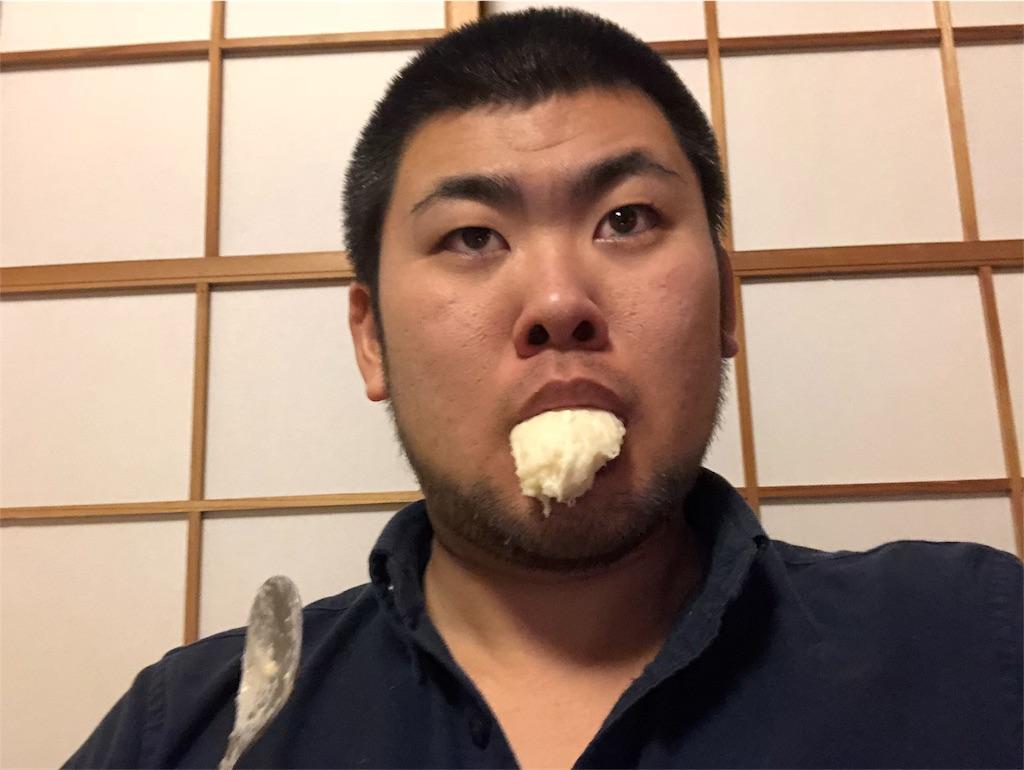 f:id:iwatenoheiwa:20190313140112j:image