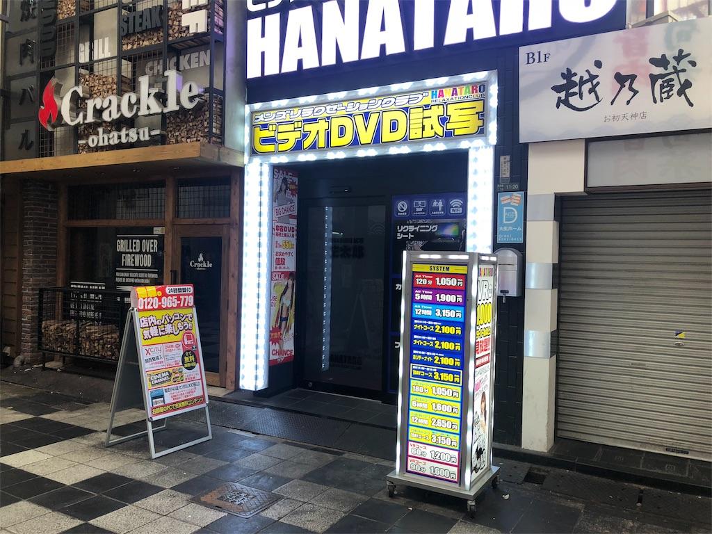 f:id:iwatenoheiwa:20190409153809j:image