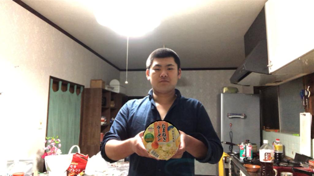 f:id:iwatenoheiwa:20190427122927p:image