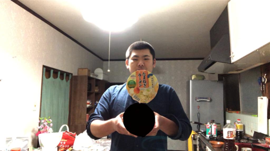 f:id:iwatenoheiwa:20190427123046p:image