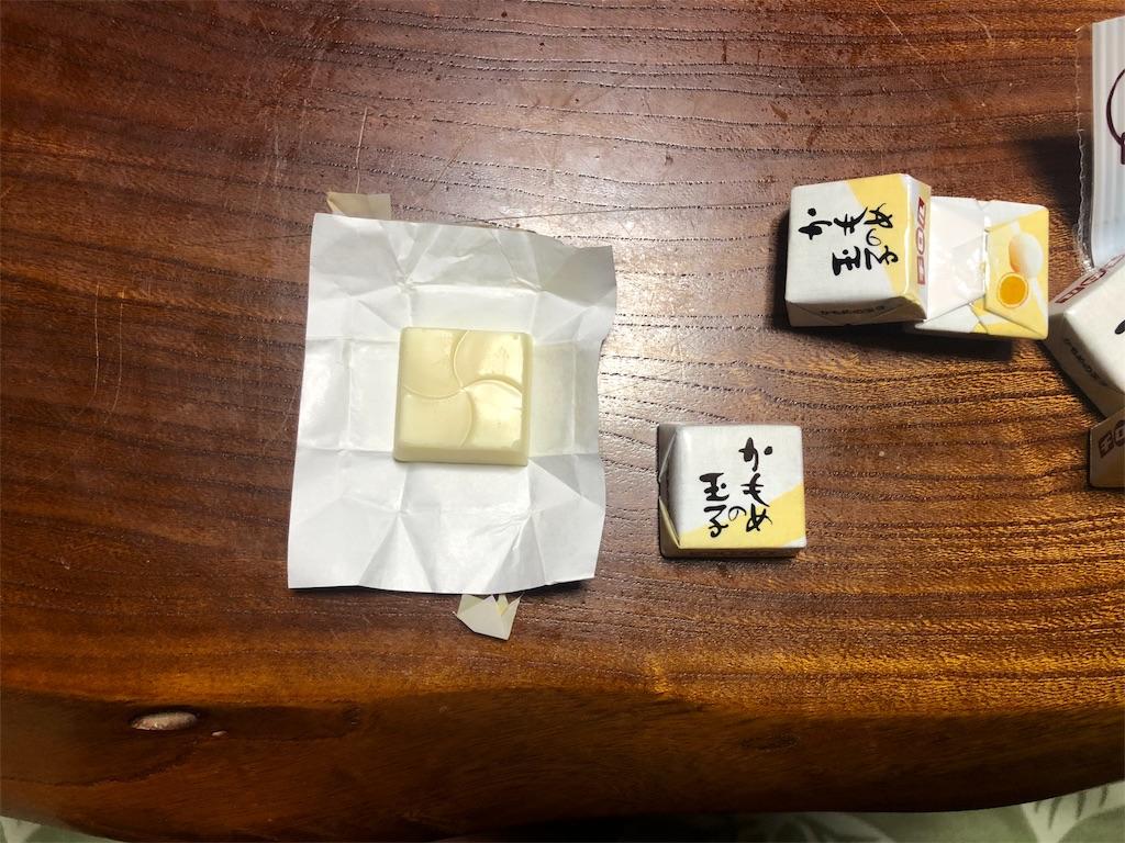 f:id:iwatenoheiwa:20190427132743j:image