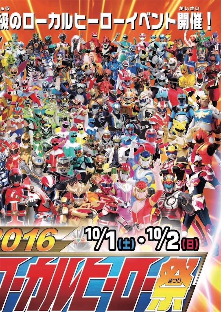 f:id:iwatenoheiwa:20190427141229j:image