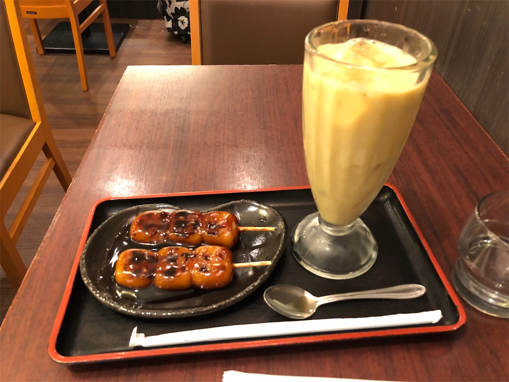 f:id:iwatenoheiwa:20190516174113j:image