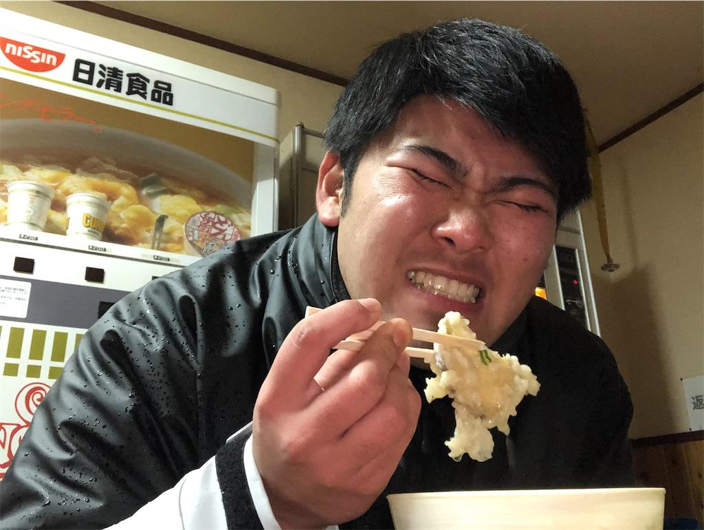 f:id:iwatenoheiwa:20191227192331j:image