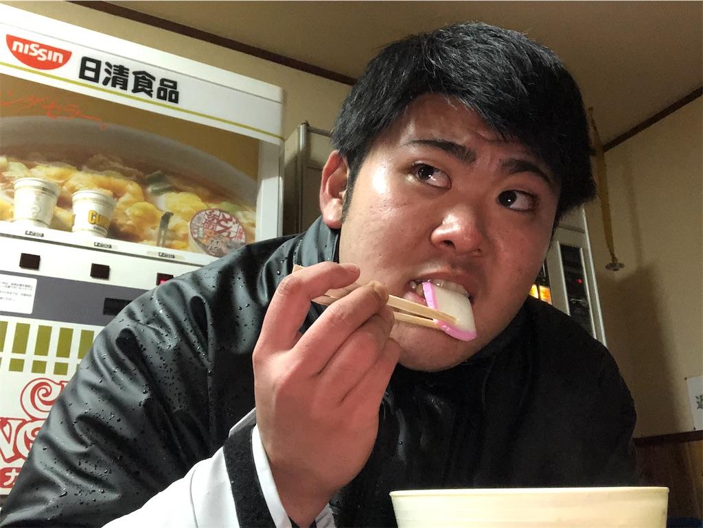 f:id:iwatenoheiwa:20191227192423j:image