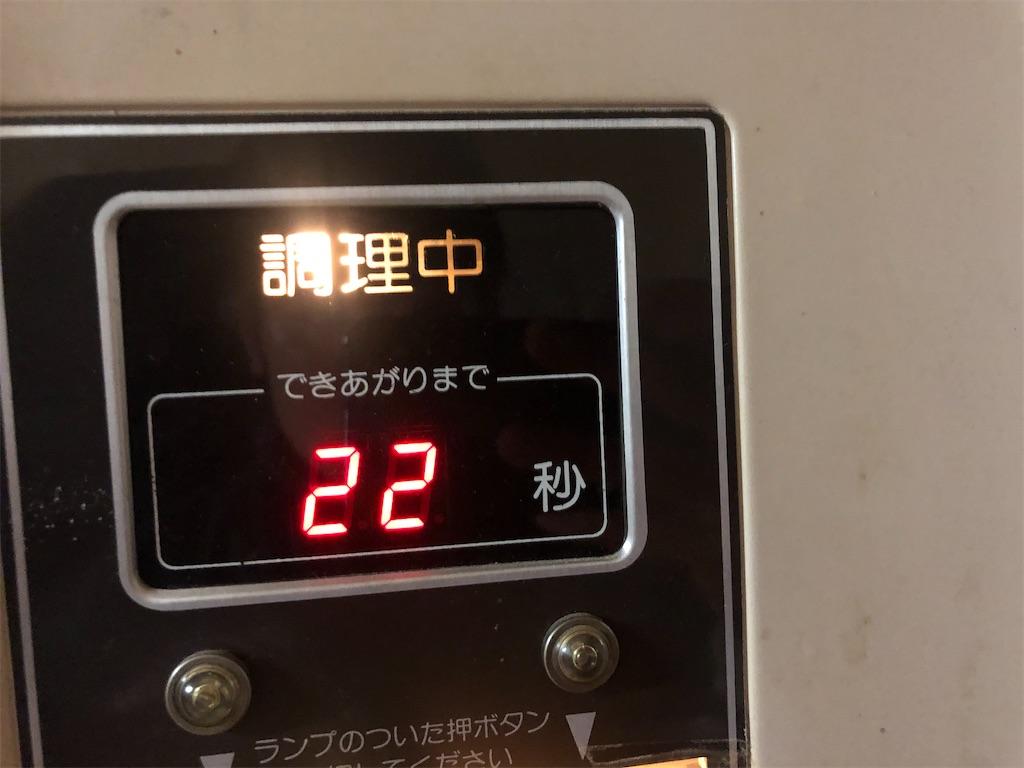 f:id:iwatenoheiwa:20191227192427j:image