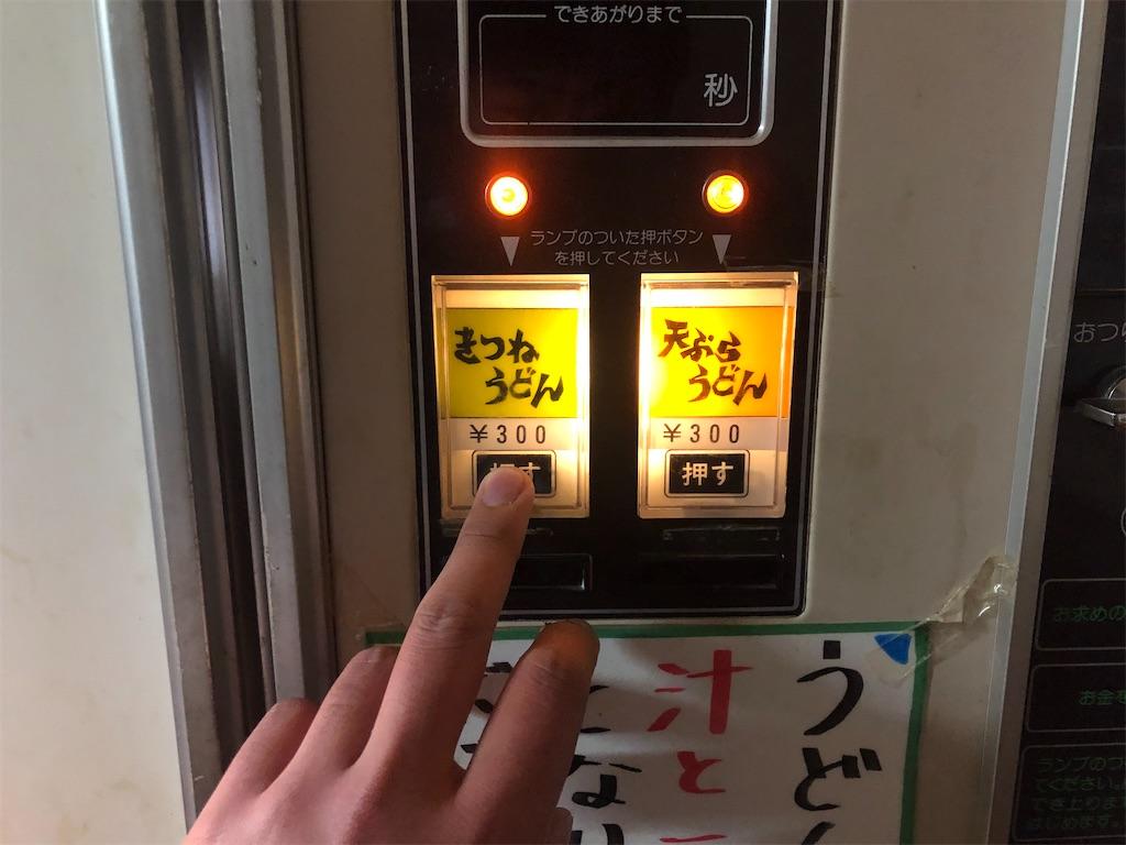 f:id:iwatenoheiwa:20191227192447j:image