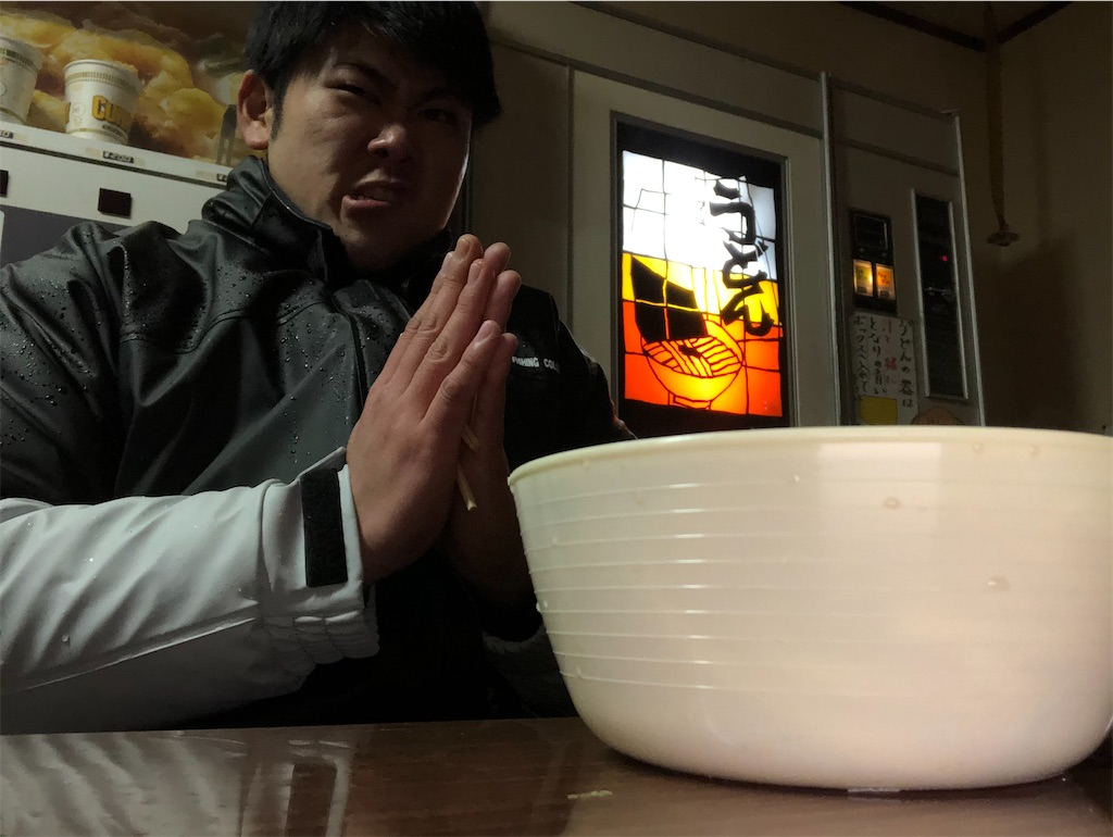 f:id:iwatenoheiwa:20191227192503j:image