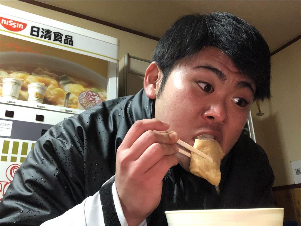 f:id:iwatenoheiwa:20191227192510j:image
