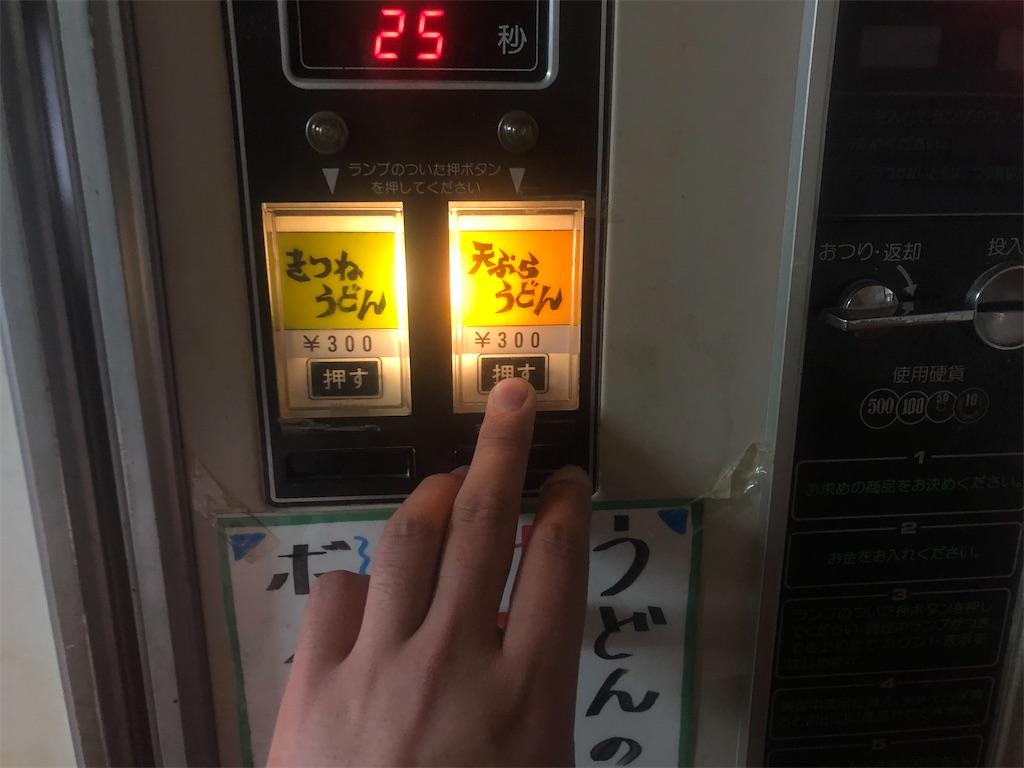 f:id:iwatenoheiwa:20191227195829j:image