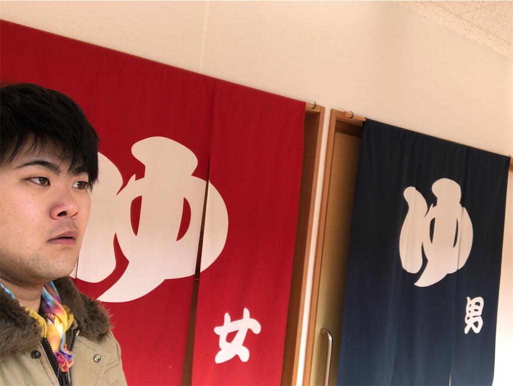 f:id:iwatenoheiwa:20200212023807j:image