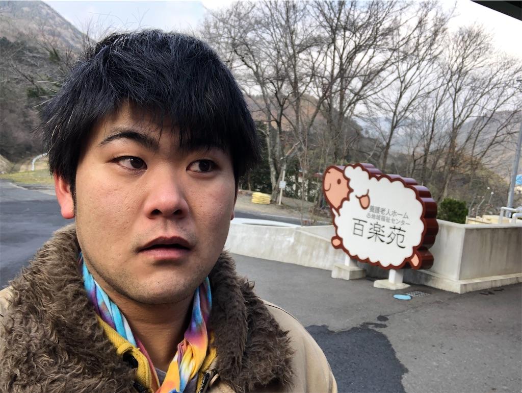 f:id:iwatenoheiwa:20200212023814j:image